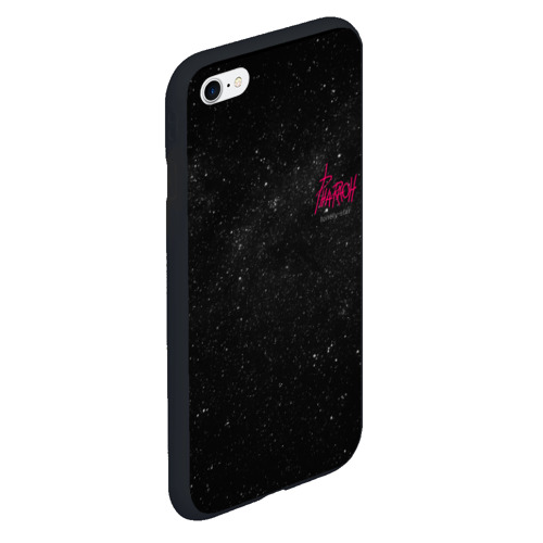 Чехол для iPhone 6Plus/6S Plus матовый Dynasty Фото 01
