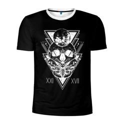 Череп ХХI-XVII на черном фоне