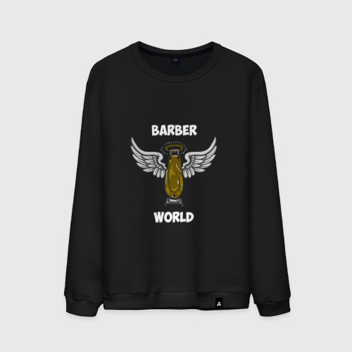 Barber world