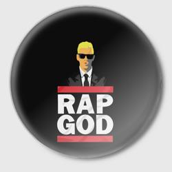 Rap God Eminem