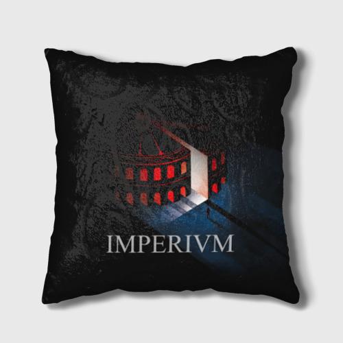 Подушка 3D  Фото 01, Империя