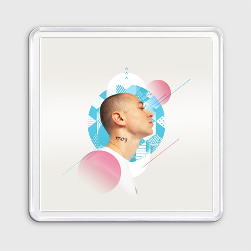 Oxxxy 1703 light