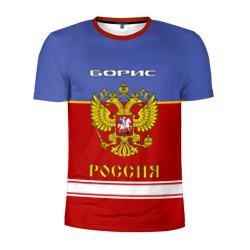 Хоккеист Борис - интернет магазин Futbolkaa.ru