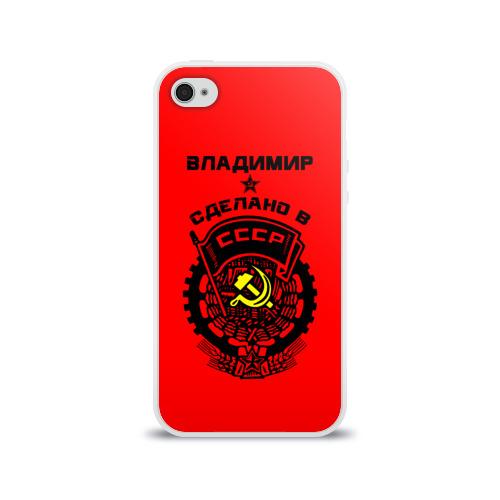 Чехол для Apple iPhone 4/4S силиконовый глянцевый  Фото 01, Владимир - сделано в СССР