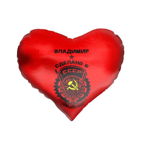 Подушка 3D сердце  Фото 01, Владимир - сделано в СССР