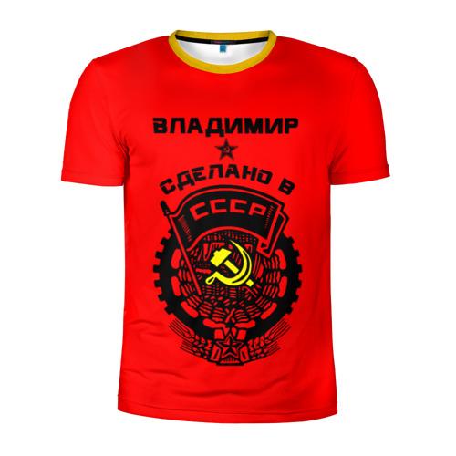 Мужская футболка 3D спортивная Владимир - сделано в СССР