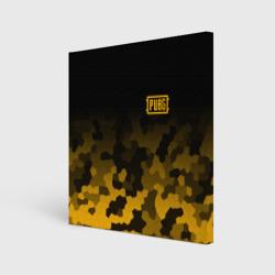 PUBG Military