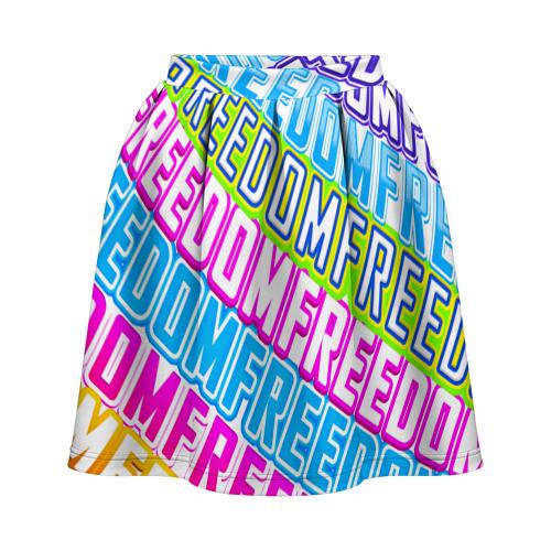 Юбка-солнце 3D FREEDOM 2
