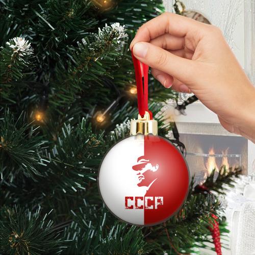 Ёлочный шар с блестками  Фото 04, Ленин СССР