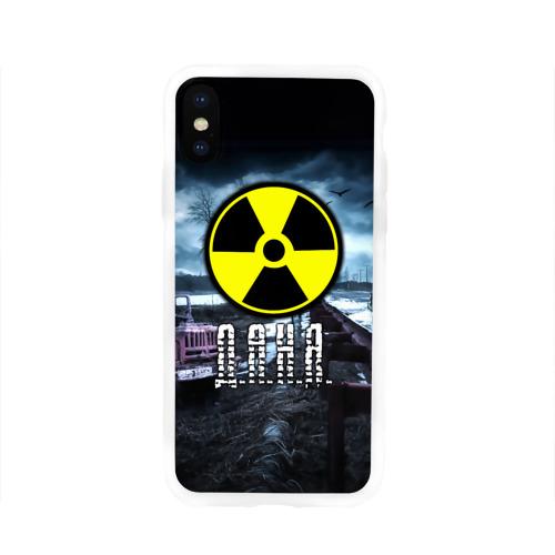 Чехол для Apple iPhone X силиконовый глянцевый S.T.A.L.K.E.R. - Д.А.Н.Я.