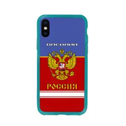 Чехол для Apple iPhone X силиконовый глянцевыйХоккеист Василий