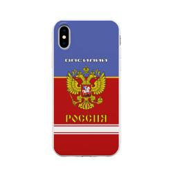Чехол для Apple iPhone X силиконовый матовыйХоккеист Василий