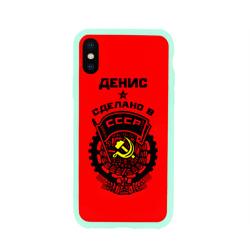 Чехол для Apple iPhone X силиконовый глянцевыйДенис - сделано в СССР