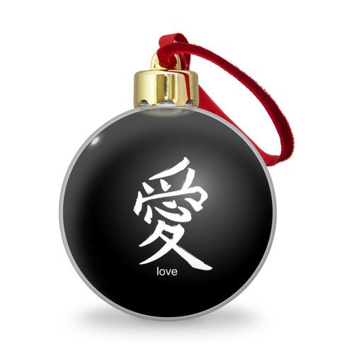 Ёлочный шар с блестками  Фото 01, symbol Love