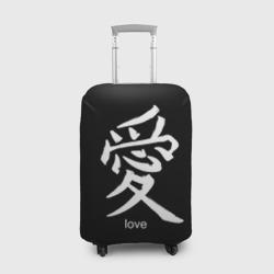 symbol Love