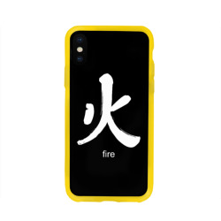 symbol fire