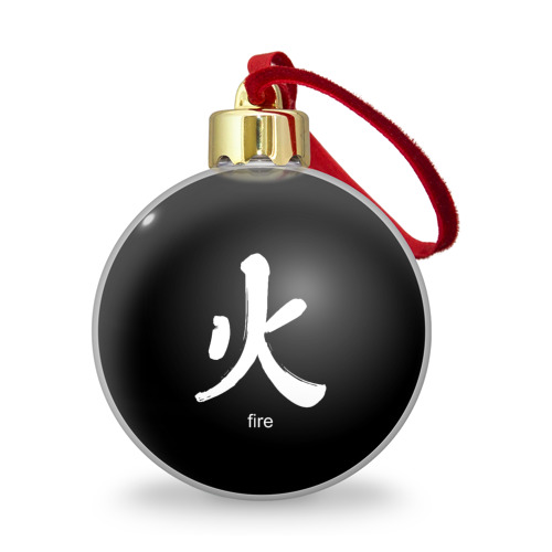 Ёлочный шар с блестками  Фото 01, symbol fire