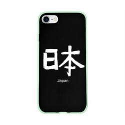 symbol Japan