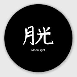 symbol Moon light