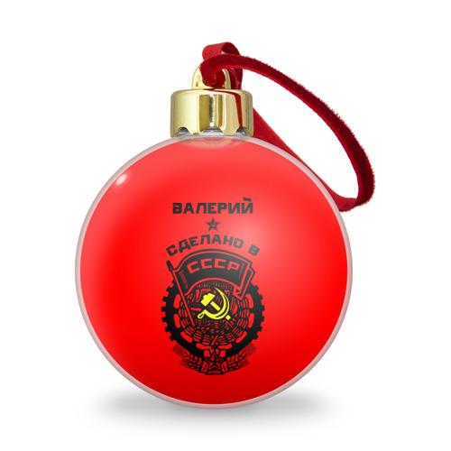 Ёлочный шар с блестками  Фото 01, Валерий - сделано в СССР