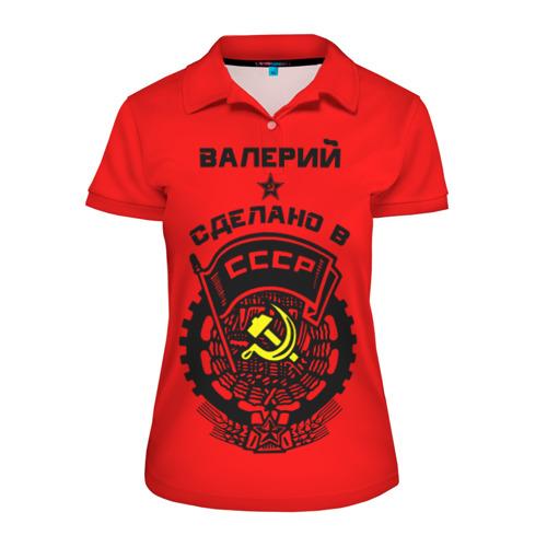 Женская рубашка поло 3D  Фото 01, Валерий - сделано в СССР