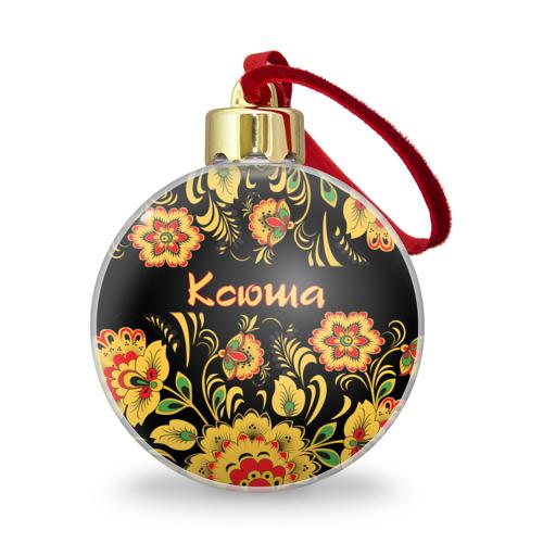 Ёлочный шар с блестками  Фото 01, Ксюша, роспись под хохлому