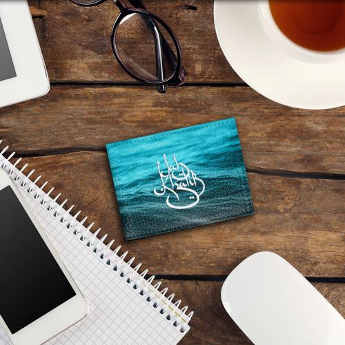 Обложка для студенческого билета  Фото 03, Ocean