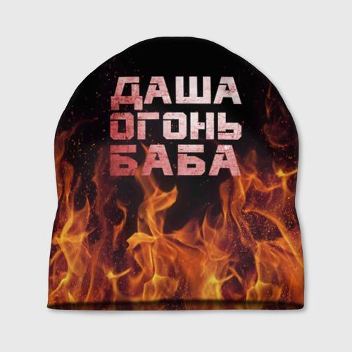 Шапка 3D  Фото 01, Даша огонь баба