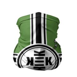Кекистан