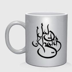 Jah Logo 1