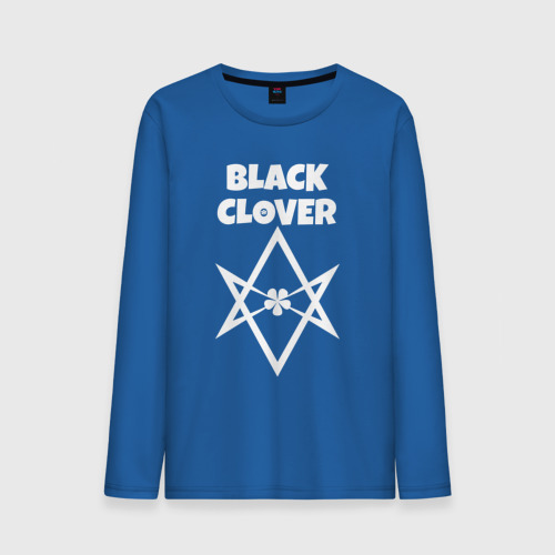 Черный Клевер