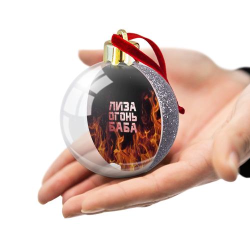 Ёлочный шар с блестками  Фото 03, Лиза огонь баба