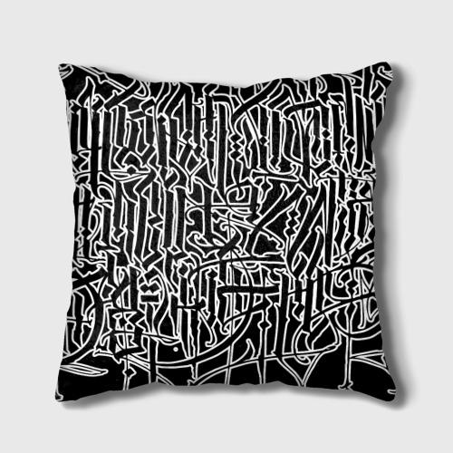 Подушка 3D  Фото 02, Лев  Современная Каллиграфия