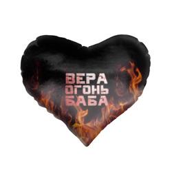 Вера огонь баба
