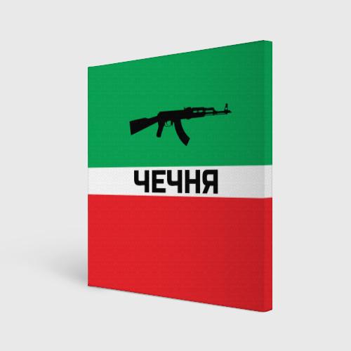 Холст квадратный  Фото 01, Чеченская Республика