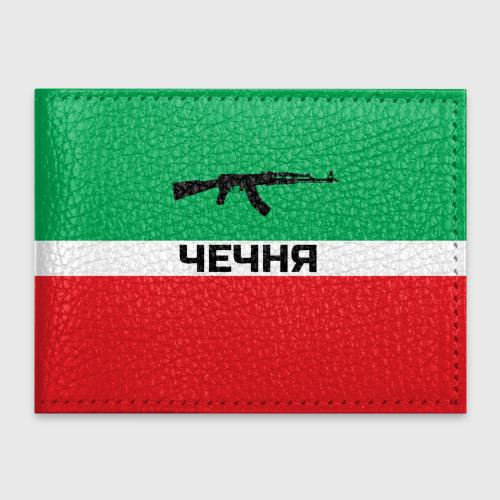 Обложка для студенческого билета  Фото 01, Чеченская Республика