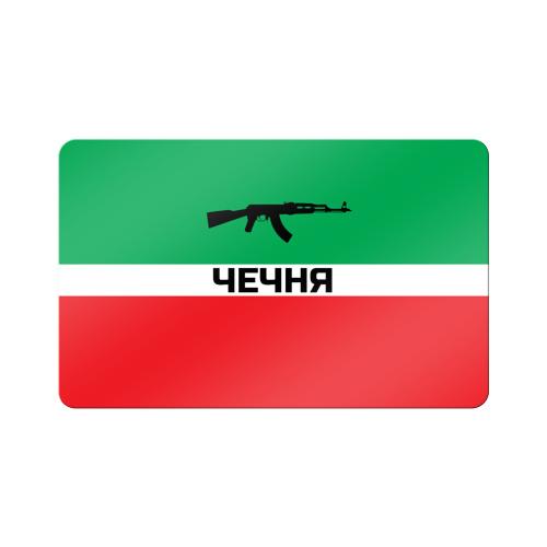 Магнит виниловый Visa  Фото 01, Чеченская Республика