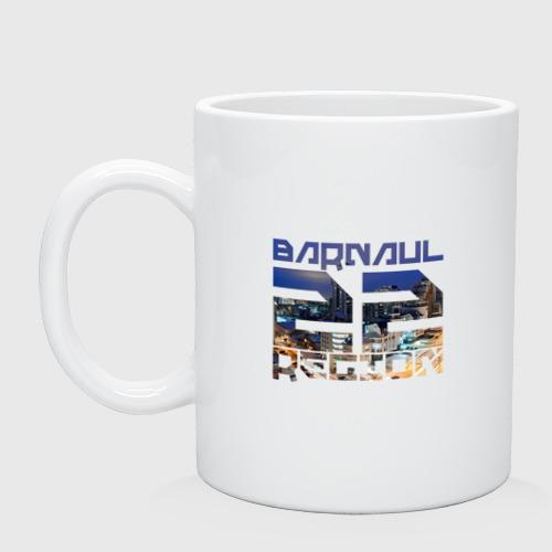 Кружка Barnaul 22 region