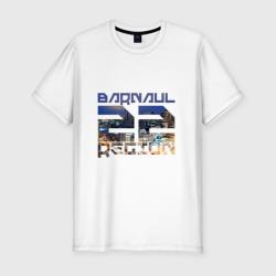 Barnaul 22 region