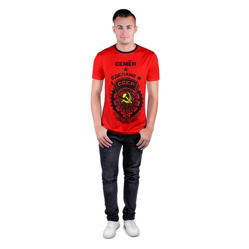 Мужская футболка 3D спортивная  Фото 04, Семён - сделано в СССР