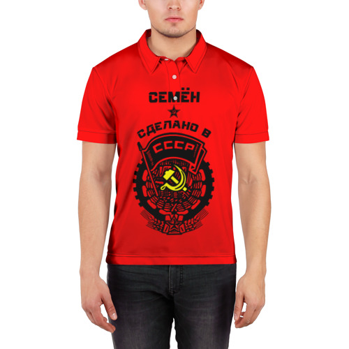 Мужская рубашка поло 3D  Фото 03, Семён - сделано в СССР