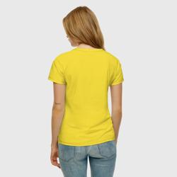 Единорог радуга, цвет: желтый, фото 18