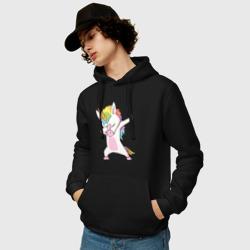 Единорог радуга
