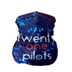TWENTY ONE PILOTS MUSIC LIFE