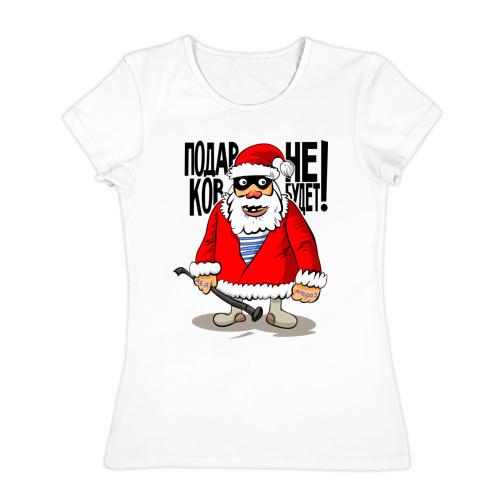 Женская футболка хлопок  Фото 01, Подарков не будет