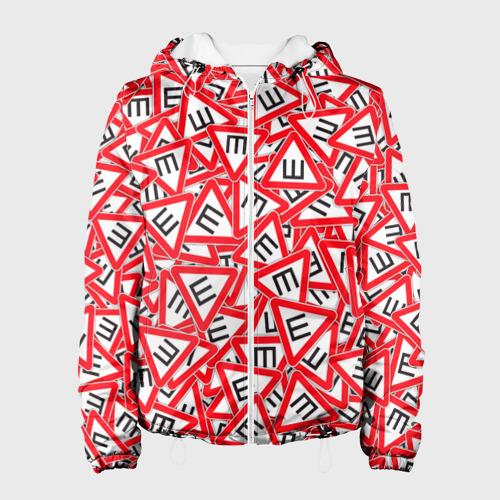 Женская куртка 3D  Фото 01, Шипы. Стикербомбинг