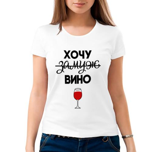 Женская футболка хлопок  Фото 03, Хочу замуж