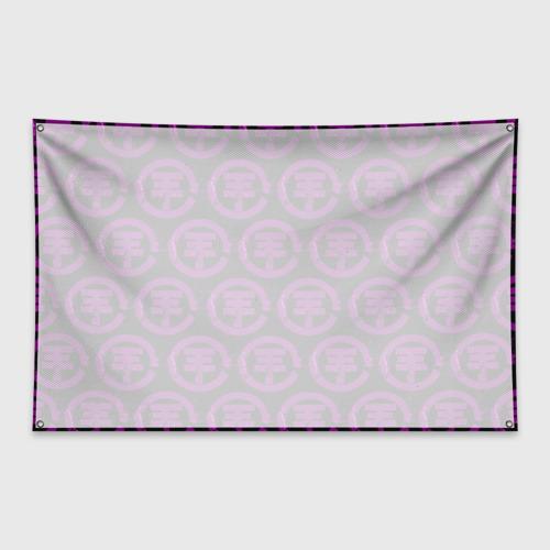 Флаг-баннер TOKIO HOTEL 2018 LOGO BAND Фото 01