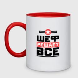 Шеф решает все - интернет магазин Futbolkaa.ru