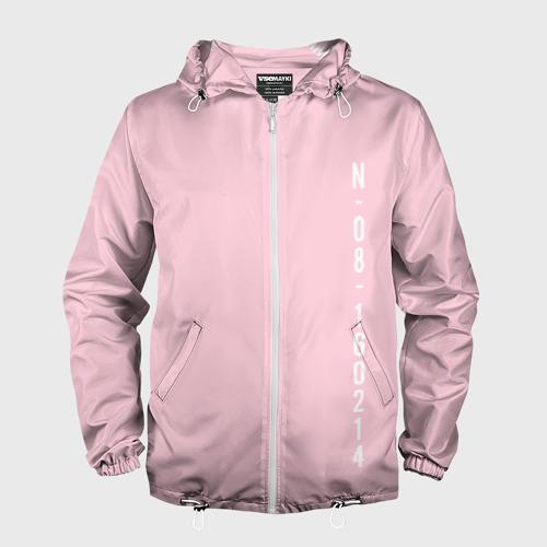 BTS SAVE ME JUNGKOOK _pink